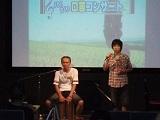 2009-7-19 ぷちわくわく口笛コンサート 013.jpg