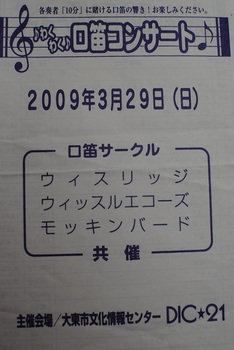 _DSC0286.jpg